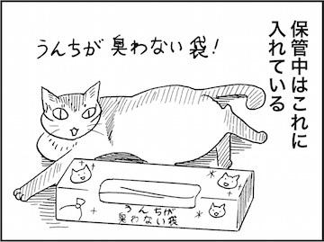 kfc02003-8