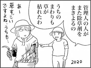 kfc02022-2