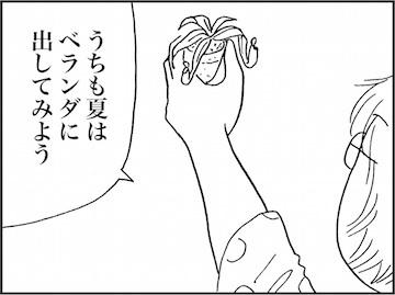 kfc02023-7