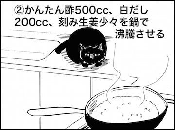 kfc02048-4