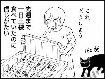 kfc02079-8