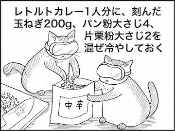kfc02082-4
