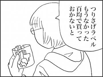 kfc02096-5