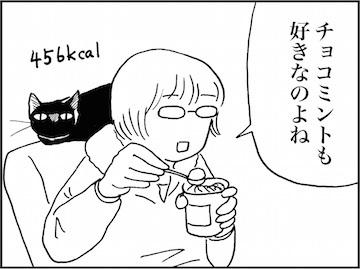 kfc02163-7