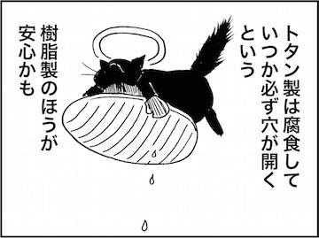 kfc02217-8