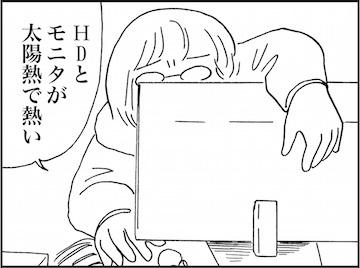kfc02219-3