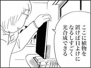 kfc02219-4