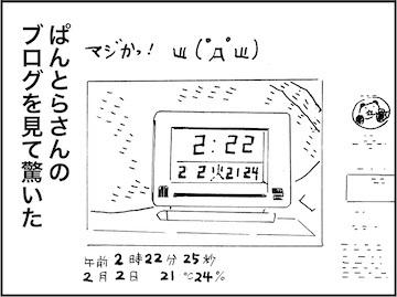 kfc02228-1