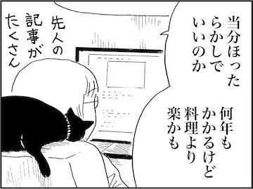 kfc02229-8