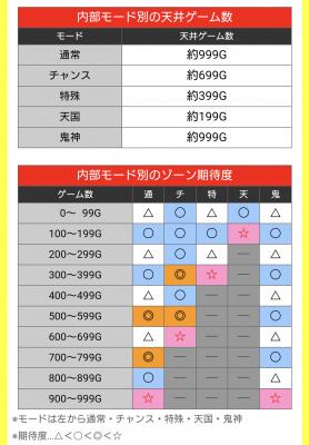 Screenshot_20210120-073056~2