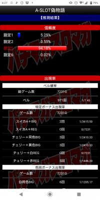 Screenshot_20200702-042704.png