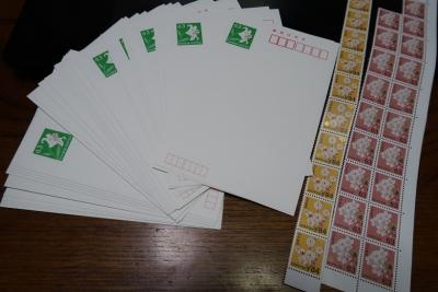 葉書と切手