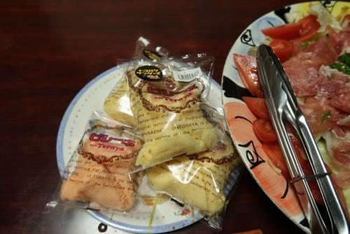 ピレーネ 生ハムサラダ