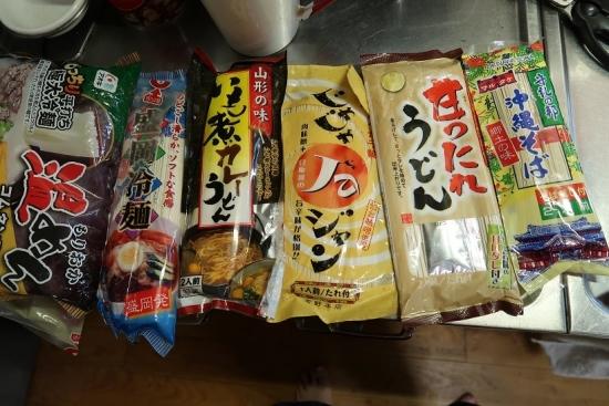 いにしえの麺