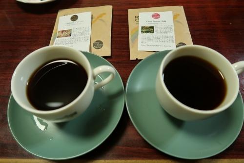レインボーコーヒー