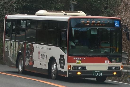 箱根 箱根登山バス