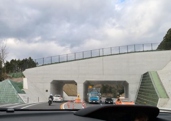 箱根越え 新しいトンネル
