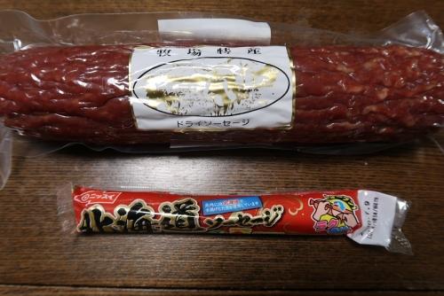 サラミと魚肉ソーセージ
