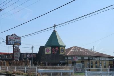 トンガリ屋根のお店