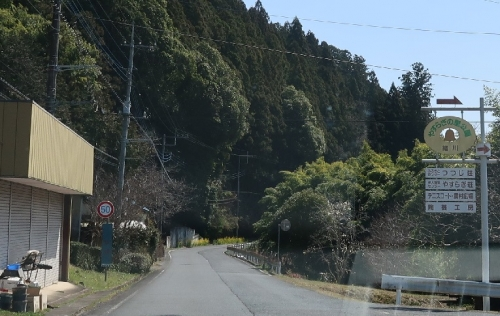 茨城県 風車の弥七の墓のそば
