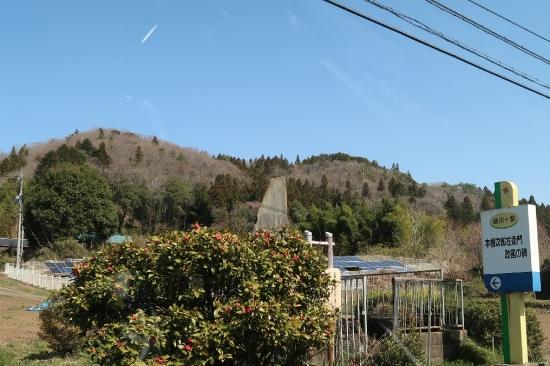 茨城県 緒川十景 本橋次郎左衛門まさくにの碑