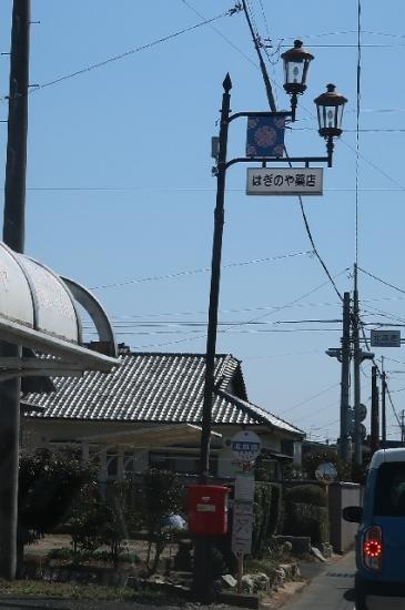 茨城県 常陸大宮市 街灯