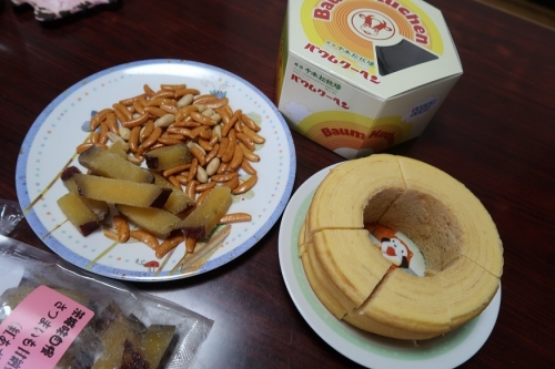 バウムクーヘンとサツマイモの甘納豆
