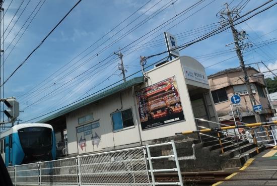 静岡鉄道 春日駅