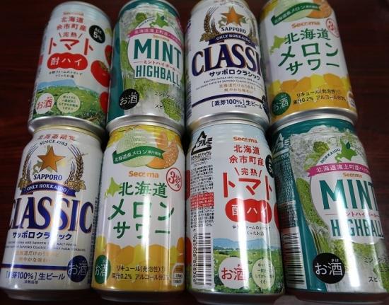 北海道なビールとチューハイ