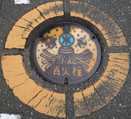 静岡市登呂 消火栓マンホール