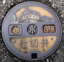 静岡市登呂 仕切り弁ハンドホール