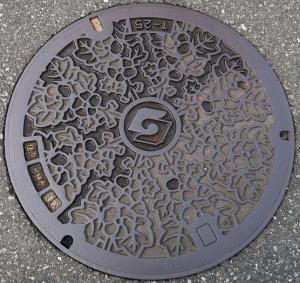 静岡市登呂 マンホール