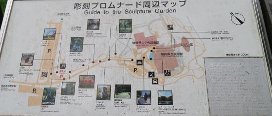 静岡県立美術館 彫刻プロムナード
