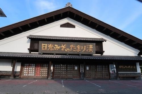 栃木日光市