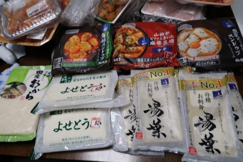 豆腐と湯葉