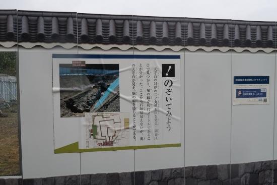 駿府城天守台発掘調査現場見学ゾーン