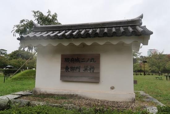 駿府城東御門巽櫓
