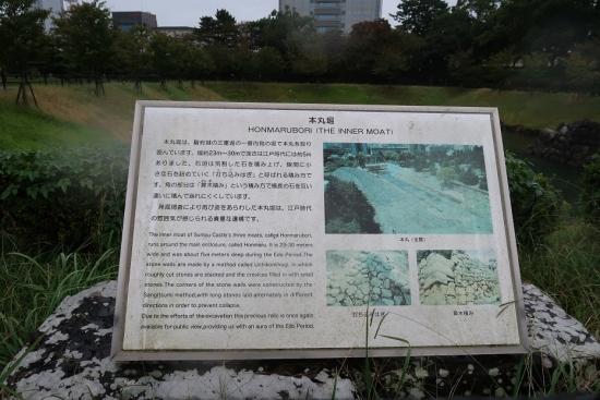 駿府城公園 本丸濠
