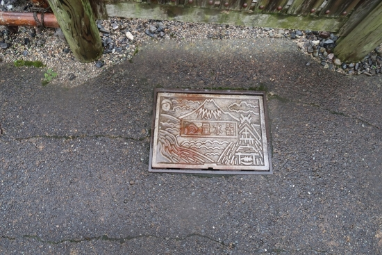 駿府城公園前 量水器ハンドホール