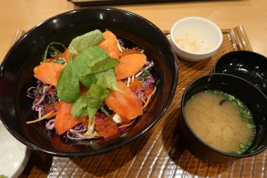 北海親子ごはんサーモン・いくらと香り野菜