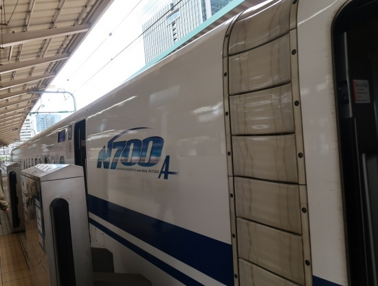 乗ってきた新幹線N700A