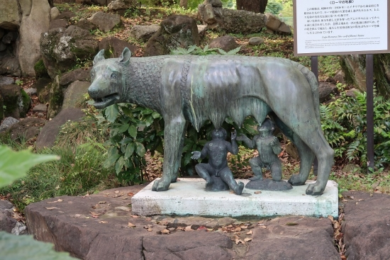 日比谷公園 ルーパロマーナ