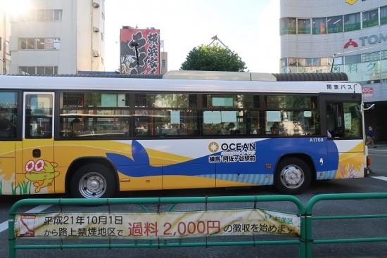 阿佐ヶ谷駅前 バス
