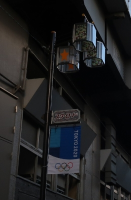 東京オリンピックフラッグ