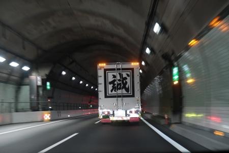 まこトラック