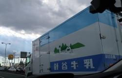 牛乳トラック