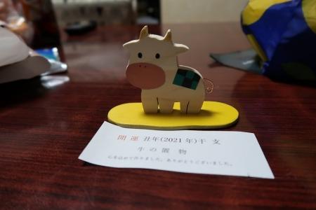 たんじろう牛