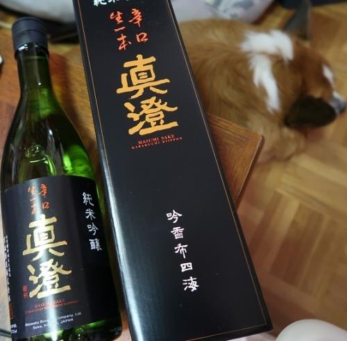 犬と贈り物