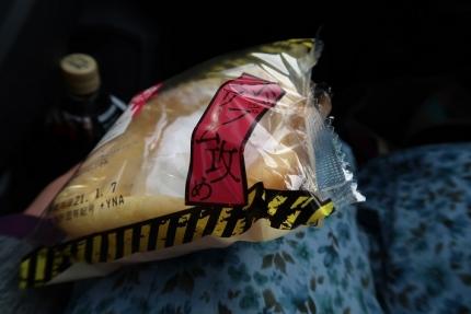 やりすぎパン