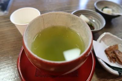 金粉入り新春茶